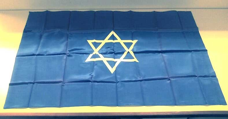 Blue Flag with White Star of David