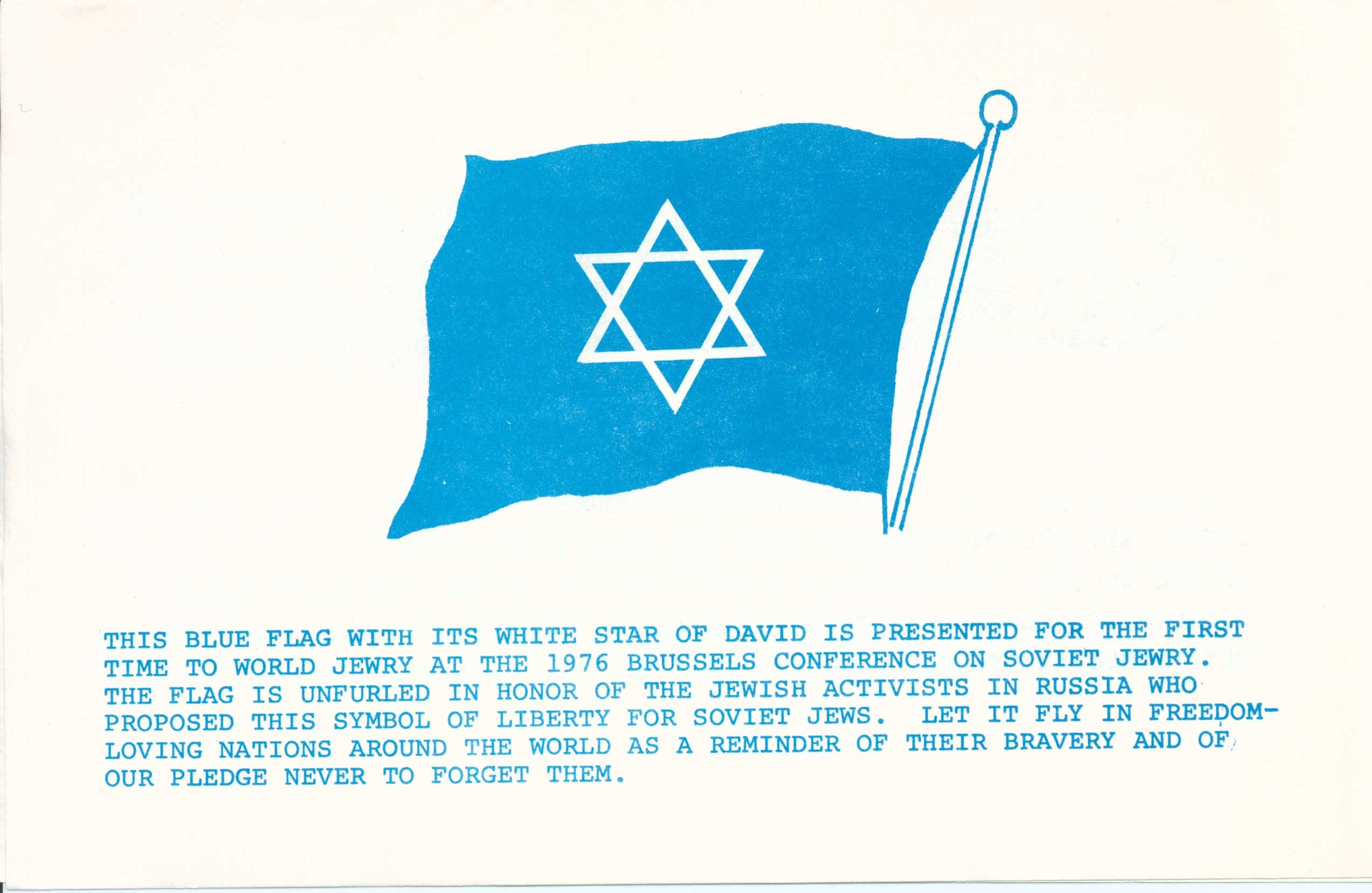 Blue Flag with White Star of David Notecard